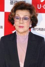 代理で出席した妻の沙知代夫人 (C)ORICON DD inc.