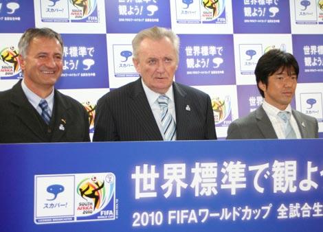 『2010 FIFAワールドカップ 南アフリカ』オフィシャルコメーンテーター就任発表記者会見の模様 (C)ORICON DD inc.