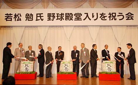 原辰徳監督の野球殿堂入り記念パーティーの出席者 …