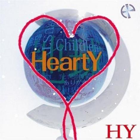 3位の「366日」が収録されたアルバム『HeartY 〜Wish Version〜』