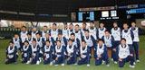 昭和42年生まれのプロ野球選手らで構成する『絆の会』のメンバー(C)ORICON DD inc