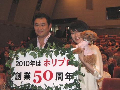 日本娱乐圈八卦新闻(组图)2009-12-8