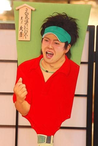 """今年の""""話題の人物""""をモデルにした「変わり羽子板」がお披露目、石川遼選手『こんな息子がいたらなあ〜』 (C)ORICON DD inc."""