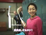 浅田真央選手の笑顔が弾ける『メディクリーン』(オムロン)新CM