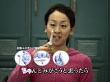 浅田真央選手がコミカルな表情も披露する『メディクリーン』(オムロン)新CM