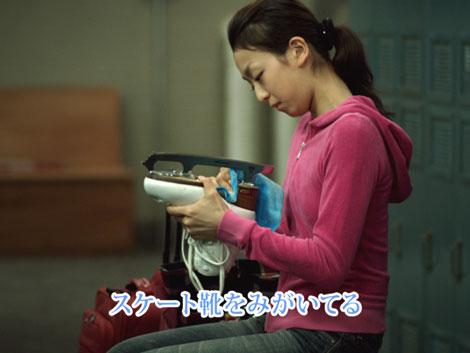 浅田真央選手が真剣な表情でスケート靴を磨く『メディクリーン』(オムロン)新CM