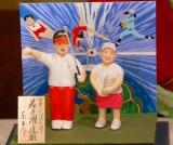 その年に起きた印象的な出来事を募集し反映する2009年の『変わり雛』がお披露目、2位の『世界へはばたけ 若手躍進雛』 (C)ORICON DD inc.