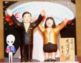 その年に起きた印象的な出来事を募集し反映する2009年の『変わり雛』がお披露目、1位は『政権交代 友愛星人雛』