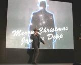 主演映画『パブリック・エネミーズ』プロモーションのため来日したジョニー・デップがレッドカーペットイベントに登場 (C)ORICON DD inc.