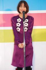 お台場エリアの商業施設「ヴィーナスフォート」リニューアルオープニングセレモニーに出席した内田恭子