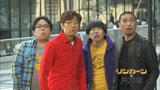 新CMでコミカルな演技を披露する(左から)天野ひろゆき、大竹一樹、蛍原徹、松本人志