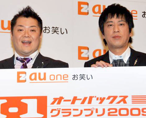吉本興業が新展開するコンテンツ『au one お笑い』発表会に出席したブラックマヨネーズ (C)ORICON DD inc.