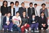 KDDIと吉本興業グループが共同運営する『au one お笑い』の新コンテンツ発表会見に出席した、(上段左から)パンサー、ブラックマヨネーズ、アームストロング (下段左から)LLR、ジャングルポケット (C)ORICON DD inc.