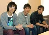 10位の東京03 (C)ORICON DD inc.