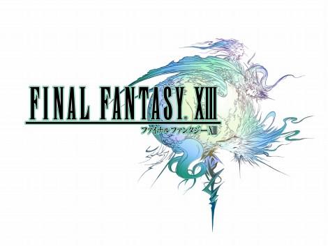 『FINAL FANTASY XIII』