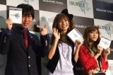 『FINAL FANTASY XIII』発売カウントダウンイベントに登場した(左から)スピードワゴン・小沢一敬、優木まおみ、モーニング娘。・高橋愛 (C)ORICON DD inc.