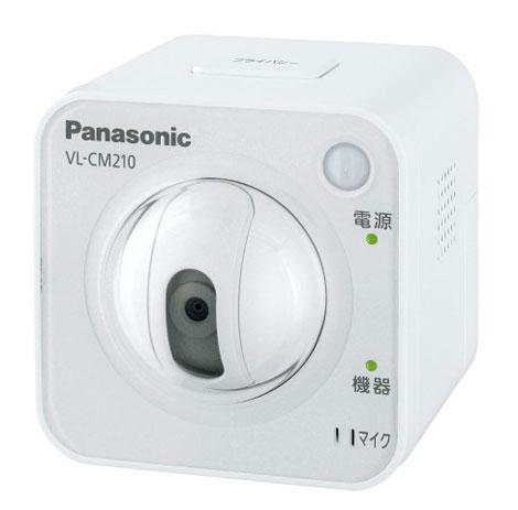 イベントでお披露目された、パナソニックのセンサーカメラ「おうちどこでも見守るカメラ」