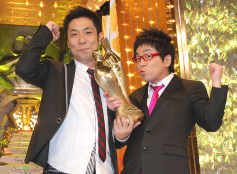 『M-1グランプリ2009』で優勝したパンクブー... (写真)【M-1優勝インタビュー】新王者