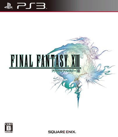 発売初週で151.7万本を売上げたPS3専用ソフト『ファイナルファンタジーXIII』