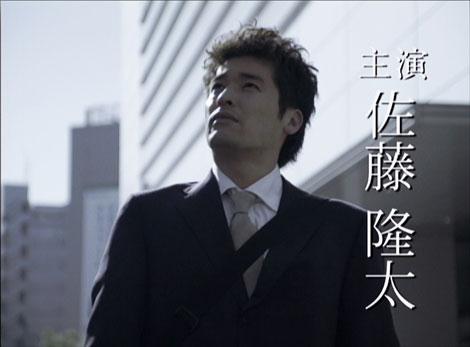 『ユーキャン』新CMで転職を繰り返すサラリーマンを演じる佐藤隆太