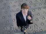 『ユーキャン』新CMで就活中の大学生を演じる貫地谷しほり