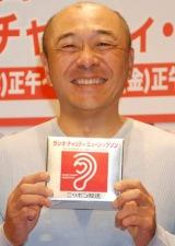 『第35回ニッポン放送 ラジオ・チャリティ・ミュージックソン』でメインパーソナリティーを務める高橋克実 (C)ORICON DD inc.