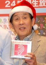 『第35回ニッポン放送 ラジオ・チャリティ・ミュージックソン』に出演した萩本欽一 (C)ORICON DD inc.