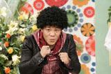 関西テレビ『トミーズのはらぺこキッチン極』年始のスペシャル番組で具志堅風のかつらをかぶる亀田興毅