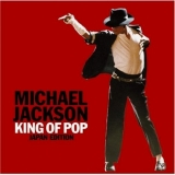 マイケル・ジャクソン『KING OF POP』