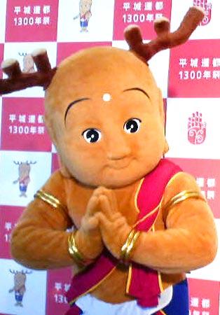 2010年奈良で開催される『平城遷都1300年祭』マスコットキャラクターのせんとくん (C)ORICON DD inc.