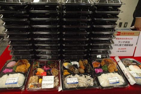 ランチ弁当85食が格安で食べられる、松屋銀座の弁当チケット『ランチ弁当85食DE満腹福袋』