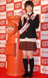 受験生応援商品『キットメール』発売開始セレモニーに出席した北乃きい (C)ORICON DD inc.