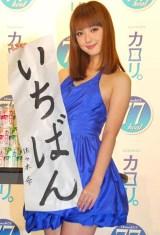 イメージキャラクターを務める『新カロリ。』のサンプリングイベントで、2010年の抱負を披露した佐々木希 (C)ORICON DD inc.