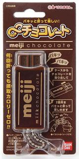 『明治ミルクチョコレート』(C)BANDAI 2010 (C)明治製菓