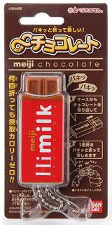 『明治ハイミルクチョコレート』(C)BANDAI 2010 (C)明治製菓