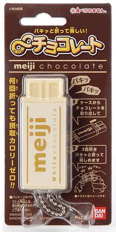 『明治ホワイトチョコレート』(C)BANDAI 2010 (C)明治製菓