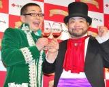 住友不動産リフォームのイメージキャラクターに就任し、坊主頭となって登場した髭男爵のひぐち君(左)と山田ルイ53世 (C)ORICON DD inc.
