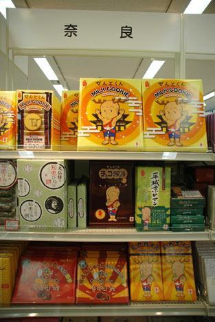 2010年の奈良県といえばやはり「せんとくん」。平城遷都1500年関連のパッケージがいっぱい (C)ORICON DD inc.