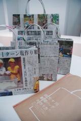 富山発、四万十川の「新聞バッグ」も取り扱う (C)ORICON DD inc.