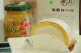 「めざマル食cafe」では人気ご当地スイーツ『堂島ロール』も提供される (C)ORICON DD inc.