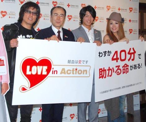 『はたちの献血キャンペーン』発表会見に出席した山本シュウ(左端)、石川遼選手(右から2番目)、Metis(右端) (C)ORICON DD inc.