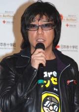 『はたちの献血キャンペーン』発表会見に出席した山本シュウ (C)ORICON DD inc.