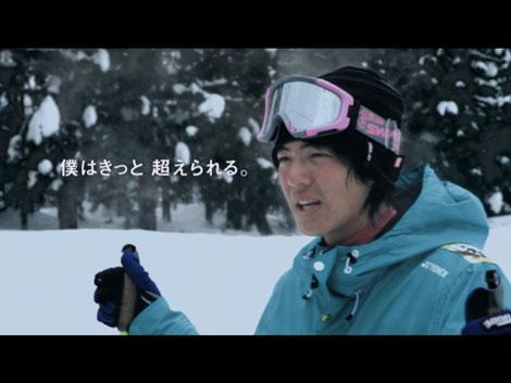 ゴルフではなくスキー姿を披露する石川遼選手/『アクエリアス』新CM