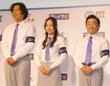 (左から)豊川悦司、井上真央、アリtoキリギリスの石井正則 (C)ORICON DD inc.