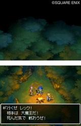『ドラゴンクエストVI 幻の大地』ニンテンドーDS版のゲーム画面  (C)2010 ARMOR PROJECT/BIRD STUDIO/ARTEPIAZZA/SQUARE ENIX All Rights Reserved.