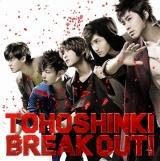 東方神起29枚目のシングル「BREAK OUT!」