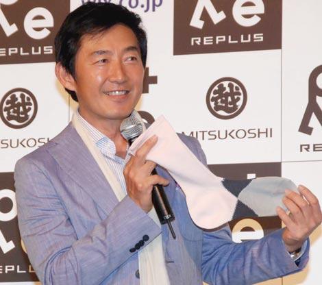 紳士用靴下『REPLUS』のブランドキャラクターに就任した石田純一 (C)ORICON DD inc.