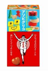 5年ぶりに木製のおもちゃに変更される玩具付きキャラメル『グリコ』