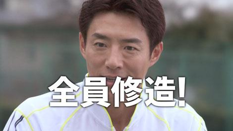 爽やかな笑顔も披露する松岡修造/『みんなのテニス』新CM