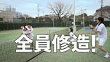 ゲームに勝利して女の子と抱き合って喜ぶ松岡修造(中央)/『みんなのテニス』新CM